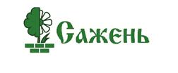 Сажень - ландшафтный дизайн в Казани, благоустройство и озеленение
